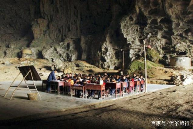 """全亚洲最后一个""""洞穴村"""",18个家庭互婚与世隔绝,就在我国贵州"""