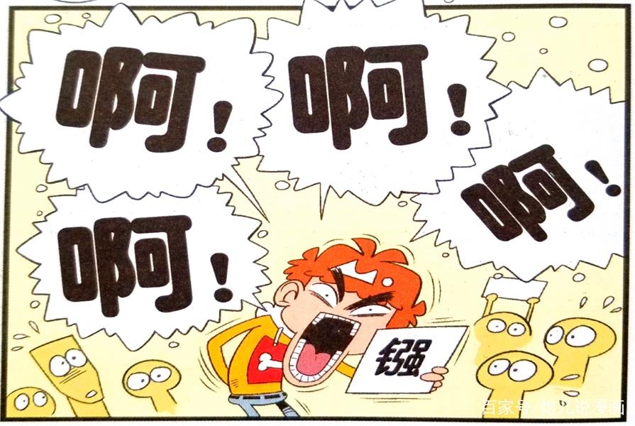 """猫小乐:小衰""""嗓门大比拼""""练成狮吼功?""""图钉神器""""太奇葩!"""