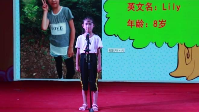 丹琴晚会-英文演讲:刘美萱Lily 胡林西Christina