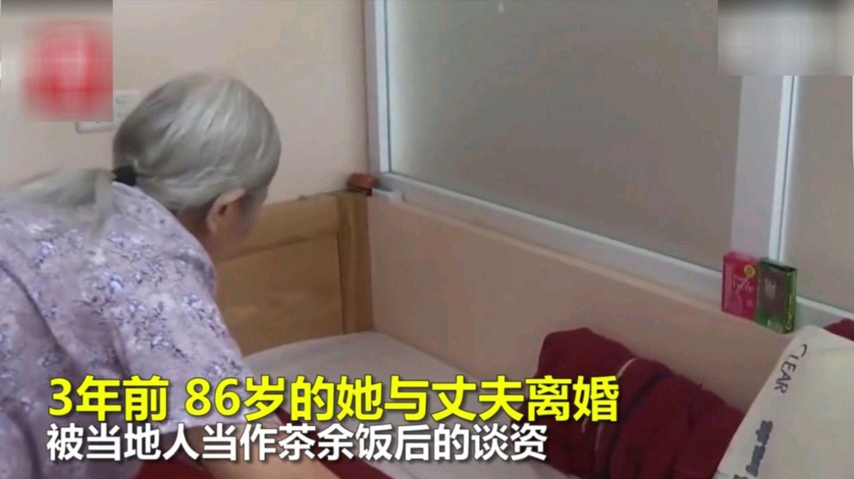 越南8旬老太与丈夫诉讼离婚:忍了他一辈子,终于能轻松几年了