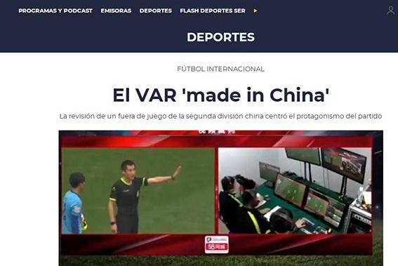 中国足球再次成为笑话!VAR裁判借用纸片,最后的判罚仍然错误!