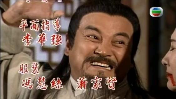 怀旧:黄日华版《天龙八部》片尾曲,周华健演唱