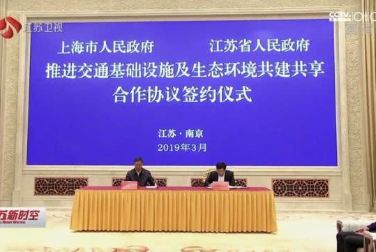 定了,南通新机场与上海大场机场捆绑,沪苏签订共建共享协议!