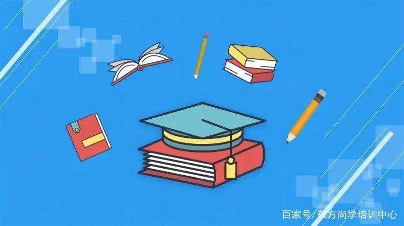 东方尚学教研中心