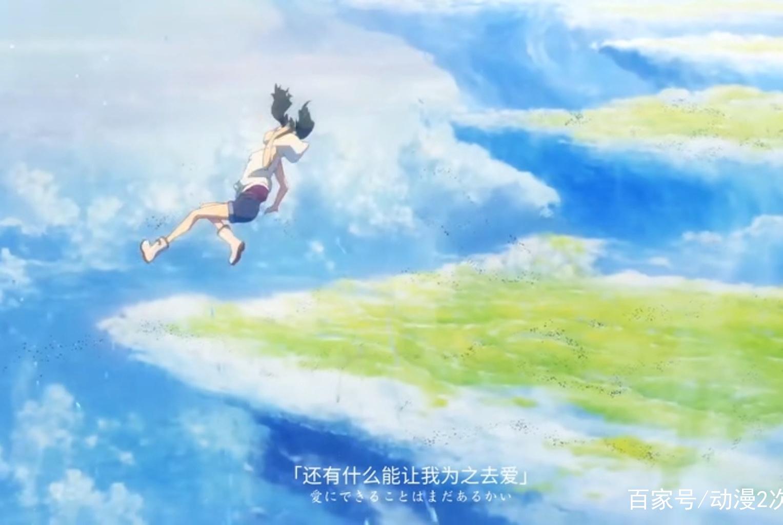 新海诚新作《天气之子》PV公开,确认过画质,还是那个壁纸狂魔!