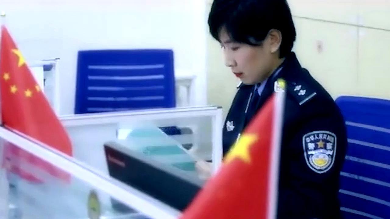 武汉女子监狱监狱长被免