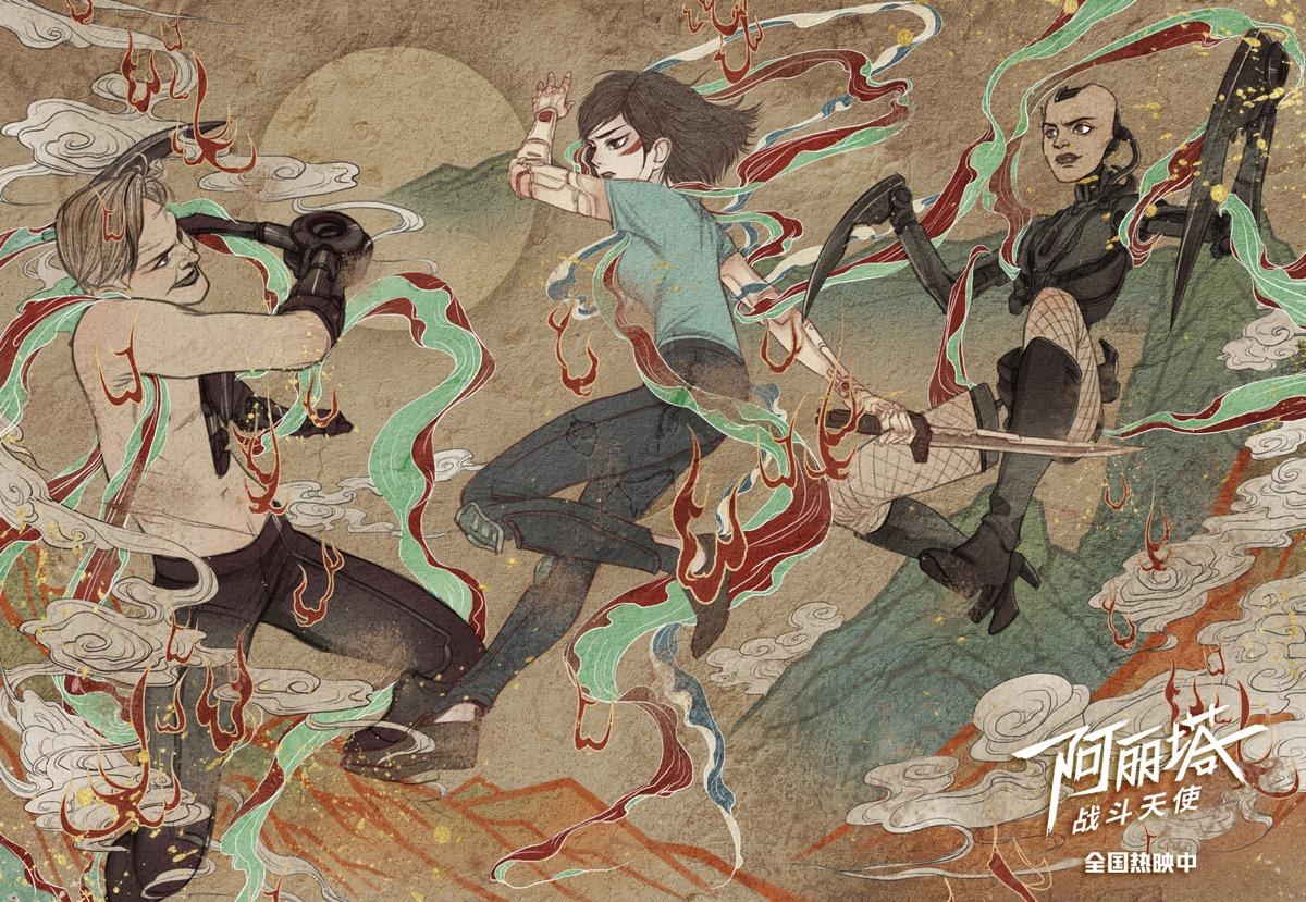 中国风手绘海报