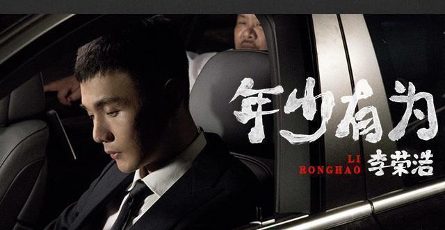 2018后半年最好听的4首歌曲,薛之谦李荣浩上榜,真的图片