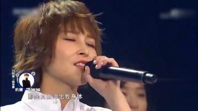 《My Way》演唱:厉娜