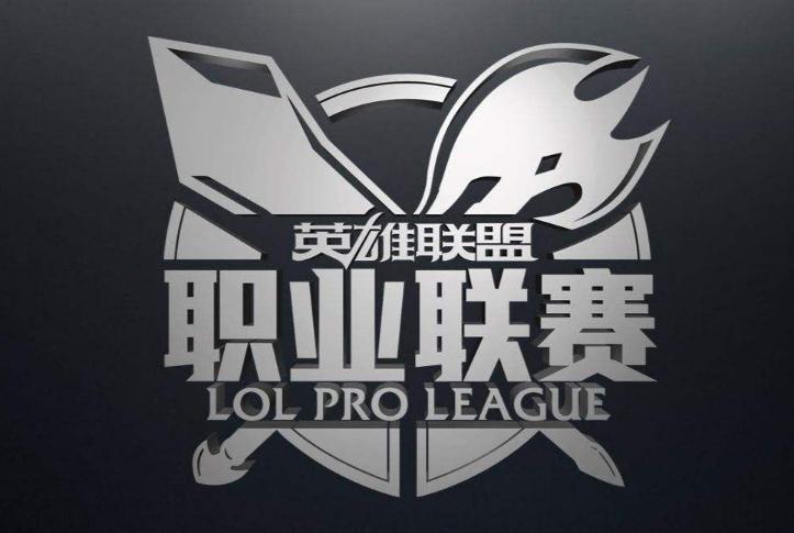 LOL全球总决赛新赛制曝光:LPL地位被提升,三号种子无缘S9入围赛