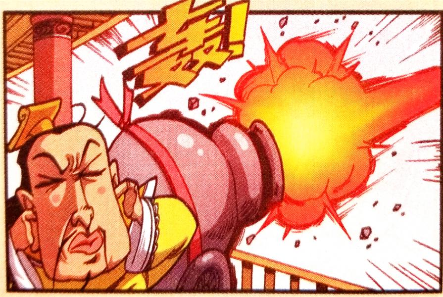 """大话降龙:玉帝""""诸神火炮""""坑队友?""""星星对对碰""""太奇葩!"""