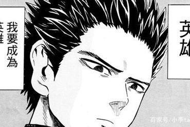 一拳超人:爆破的身份与实力分析,他和埼玉有可能是同一人?