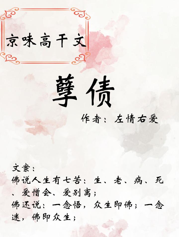 五本京味高干文,不亚于《翻译官》,不看就太可惜了,不