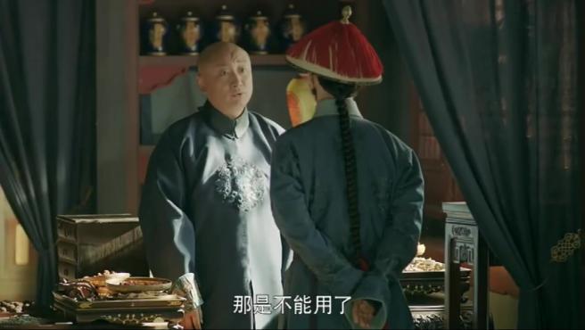 延禧攻略:袁春望趁叶天士没注意,偷了这样一个东西