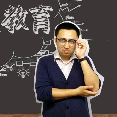 高考曲老师课堂