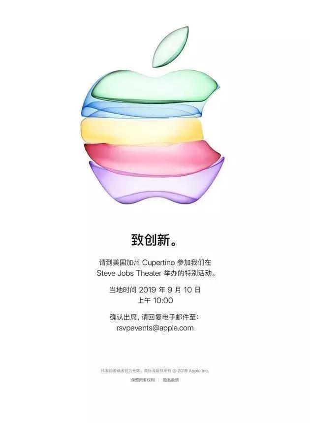 午报|iPhone新机可能新增绿色紫色版;美团试水人工智能送外卖