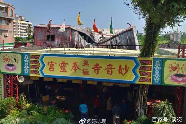 陈志朋父母家遭人纵火,网友:房子也太破了!