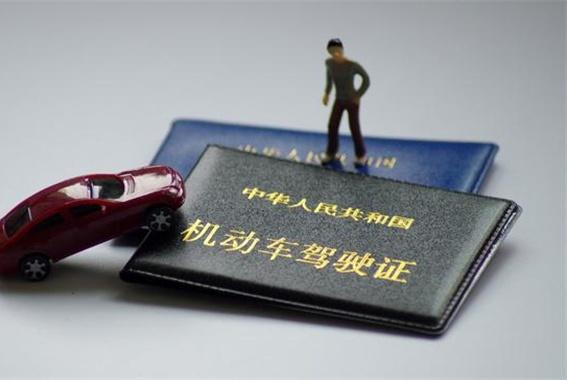 行驶证和驾驶证有何区别?两者是怎么扣分的?交警:很多人搞混了