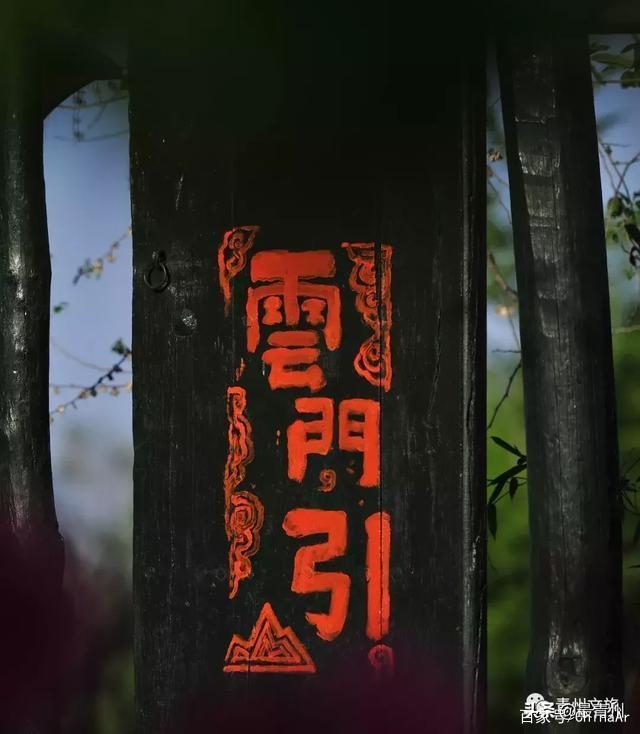 青州10家文艺清新又有情调的民宿推荐