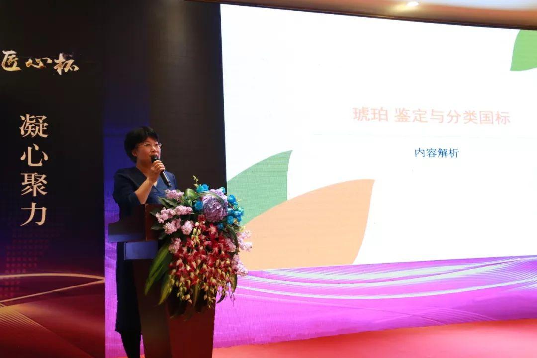 凝心聚力 合作共赢 2018中国琥珀发展论坛,中宝协琥珀分会秘书长于春敏女士发言