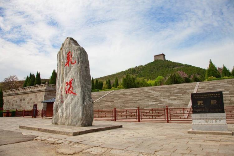 中国唯一的帝后合葬陵墓,历经千年未被盗掘过,实属奇迹