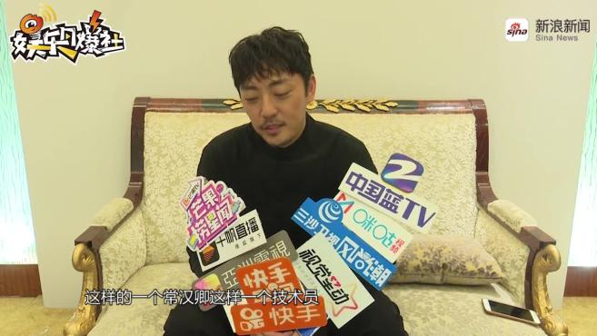 视频:赵达惹佟大为蒋欣频频笑场 三人剧中情感纠葛虐心