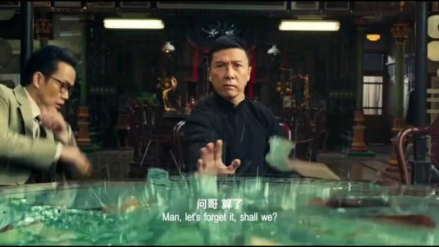 《叶问4》,叶问与中华总会会长太极拳传人过招,出手即打爆!图片