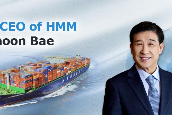 现代商船:任命原Pantos CEO为其新的总裁兼首席执行官!