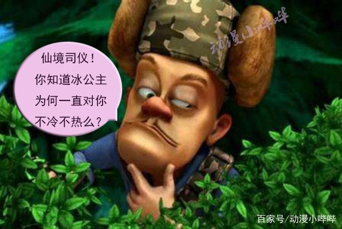 叶罗丽小剧场:光头强穿越帮颜爵变换新造型,阿冰:司仪变土鳖?