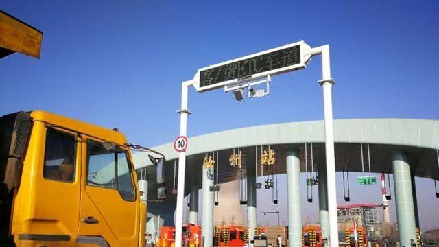 河南首条货车ETC试验车道试运行满月,通行效率提高近5倍