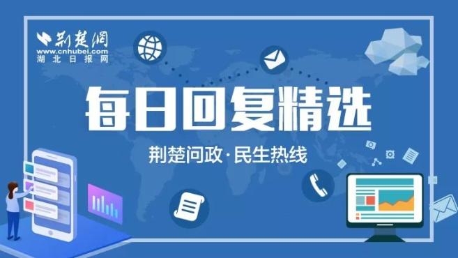 网络问政| 宜城郑集镇蔣湾村申请修路 宜城网信办:已修复
