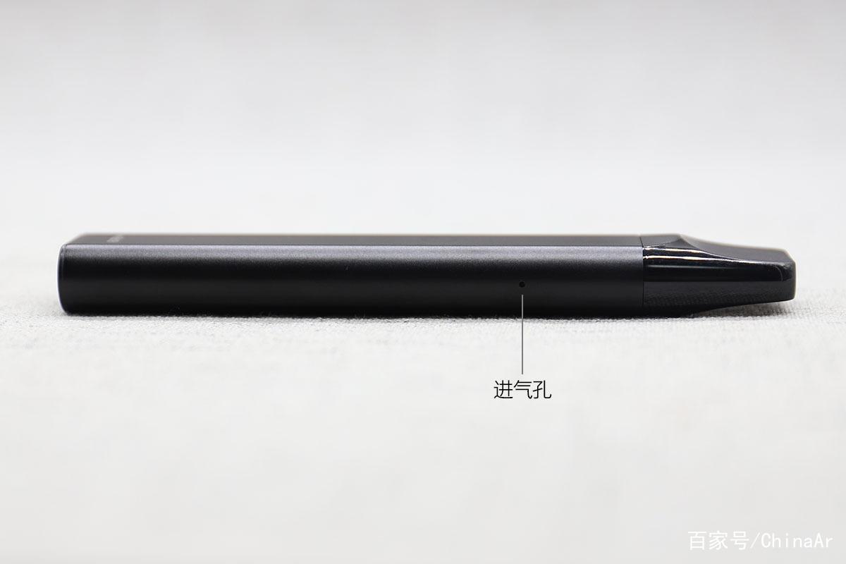 小野电子烟