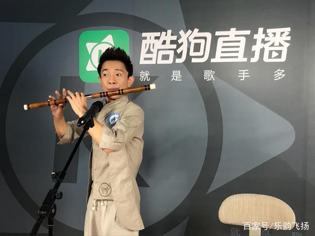 李晓舟笛子独奏曲《渭水秋歌》!图片