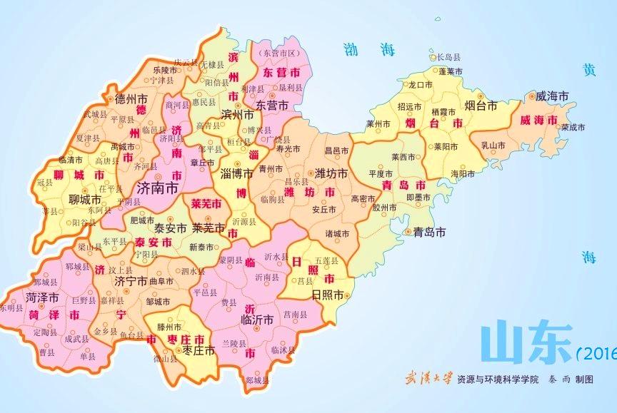 建国后,山东消失了这些单字县,你知道几个?