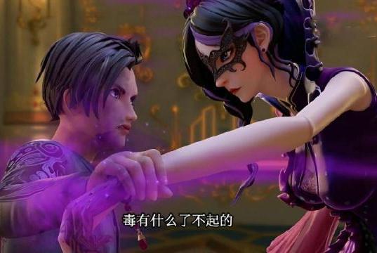 精灵梦叶罗丽:拯救高泰明的,不是陈思思,竟然是不喜欢他的人