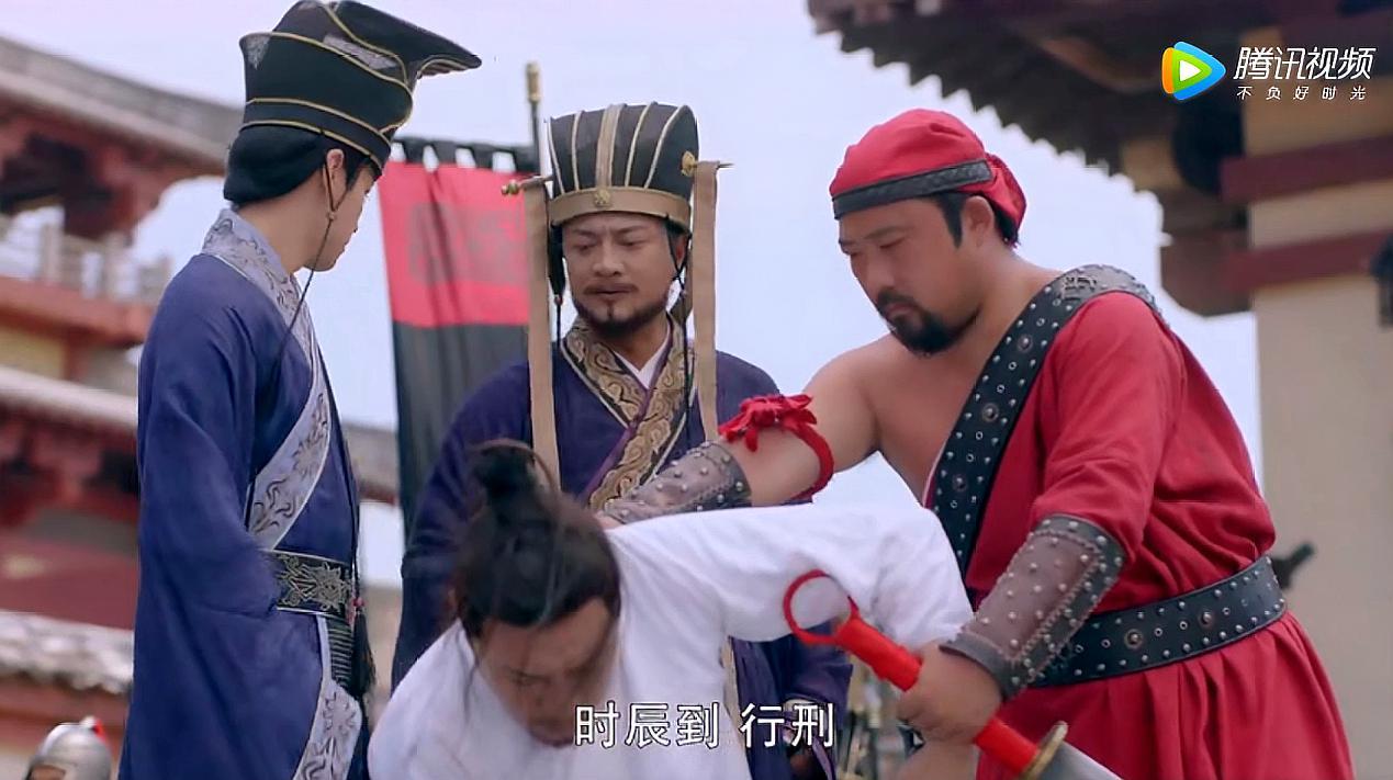 大冢宰在刑场被杨坚怒骂,下一刻就被行刑,众人直呼:杀得好!