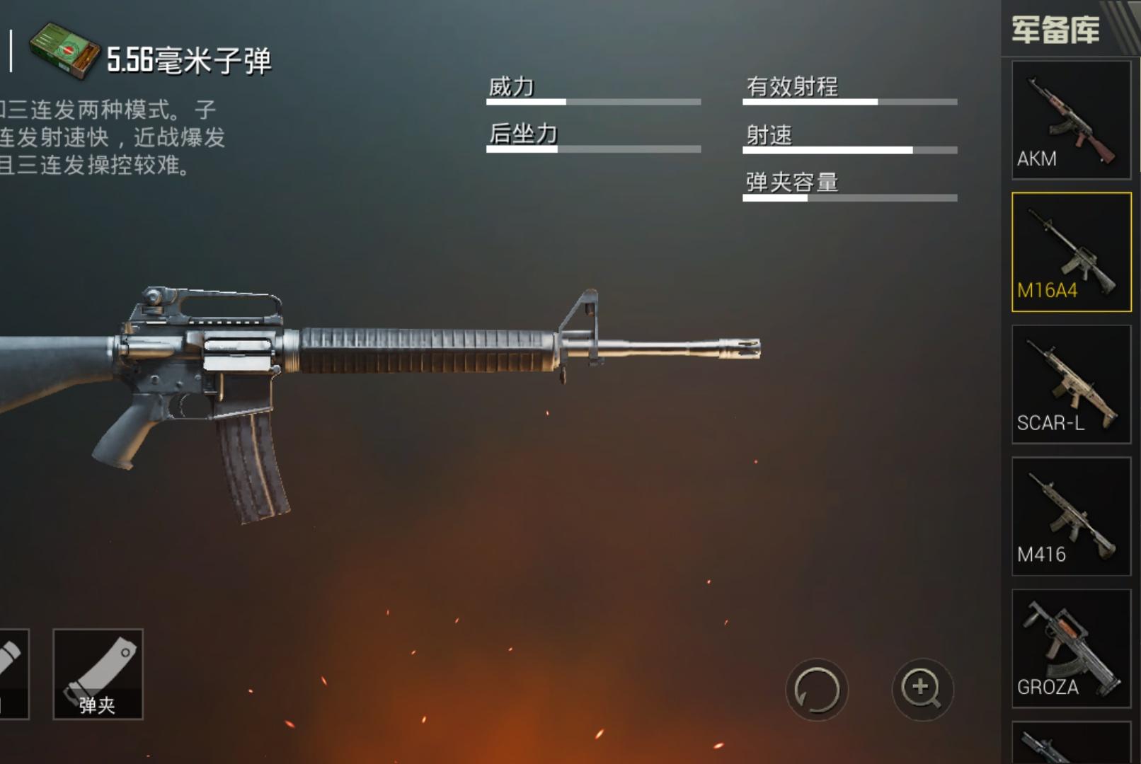 十二星座《刺激战场》专属步枪,第一把威力大,最后一把呲水枪!