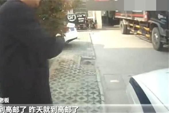 """监守自盗!快递员看到包裹内39万元的金手镯立马就""""沦陷""""了"""