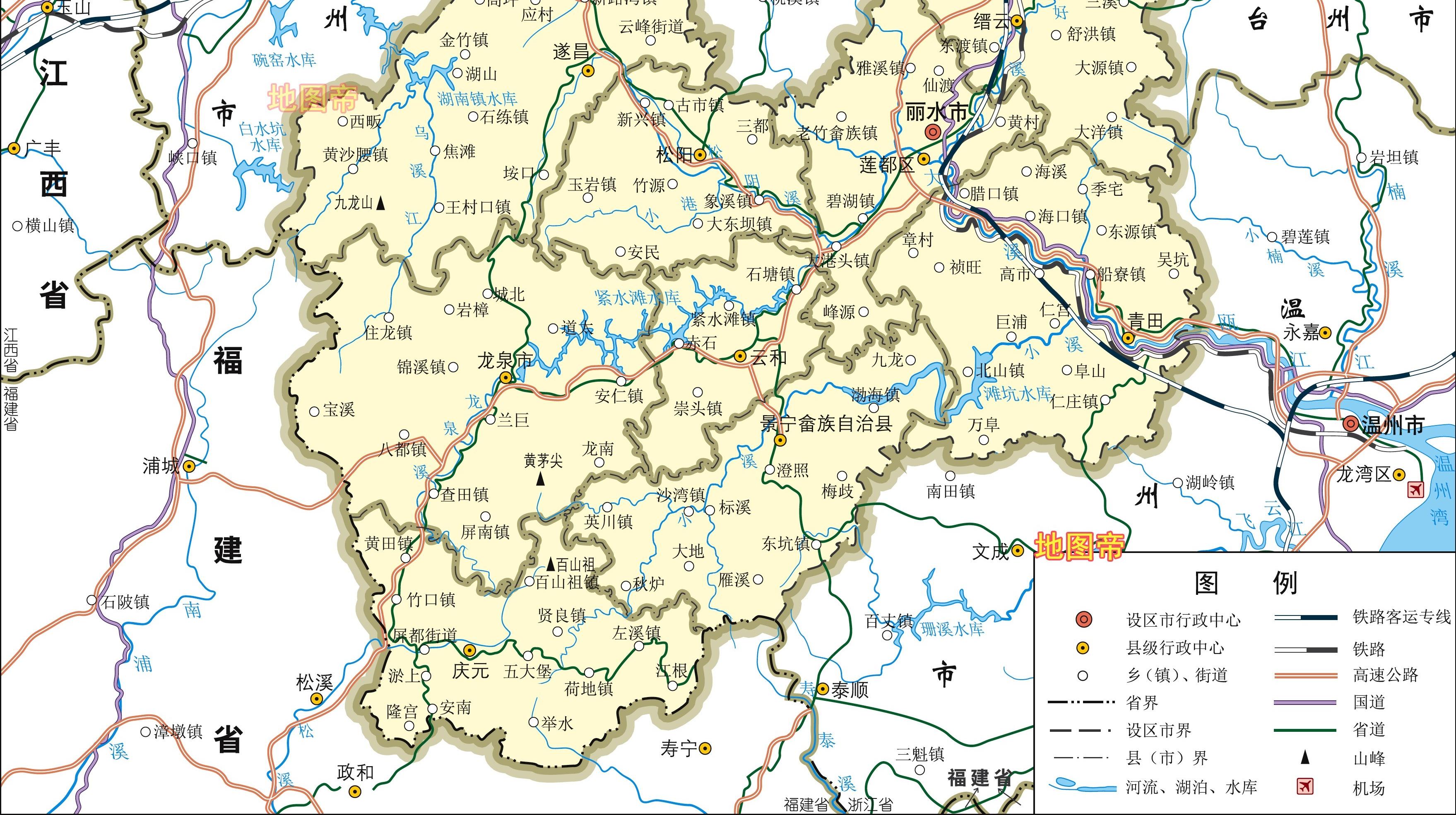 丽水市1区7县1市高清地图,浙江陆域面积最大地级市