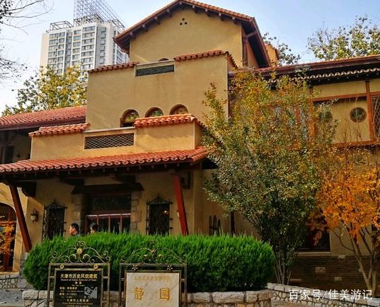 静园,初名乾园,是一座有折中主义砖木结构楼房