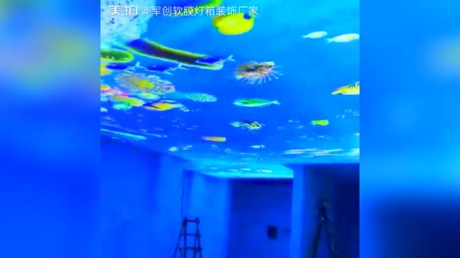 海底世界软膜天花