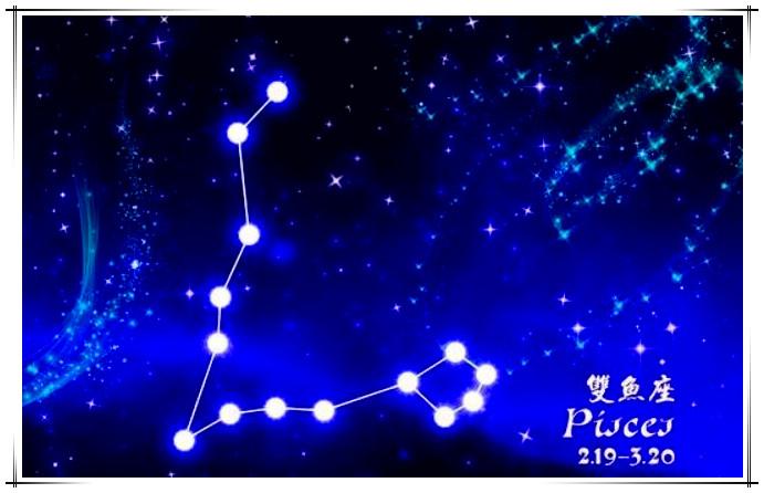 双鱼座:12月20日的事业,财富,双子,健康与该太阳成功爱情双鱼座月亮星座男图片