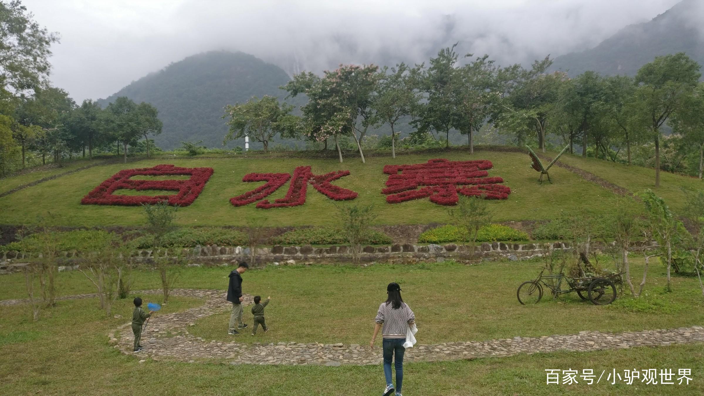 广州增城区白水寨风景区,天南第一梯9999登天梯(手机