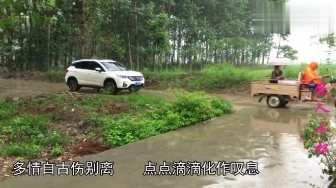 河南正阳农村:下雨天,一首《天在下雨我在想你》让你想起了谁?