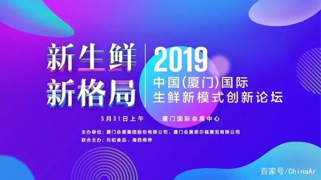 3天3万+专业观众!第2届中国国际人工智能零售展完美落幕 ar娱乐_打造AR产业周边娱乐信息项目 第68张