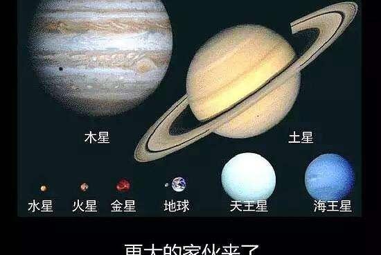 如果宇航员降落木星,可以穿过去吗?