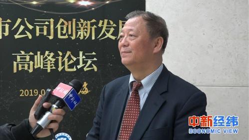 专访姚景源:中国经济下半年企稳回升是确定的趋势