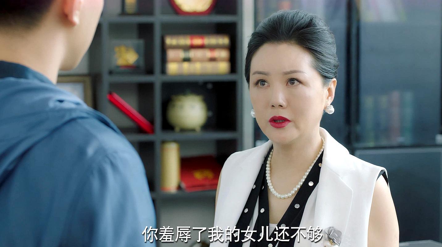 追球:富婆妈妈帮晓希教训齐景浩,直接就要开除他,这妈权利逆天