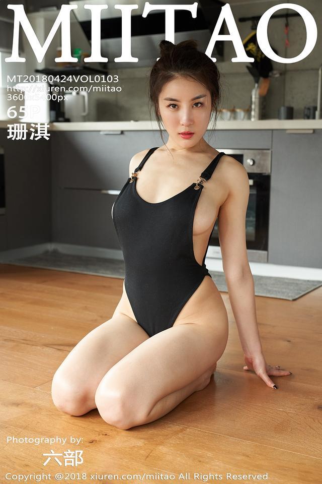 [MiiTao]蜜桃社 2018.04.24 VOL.103