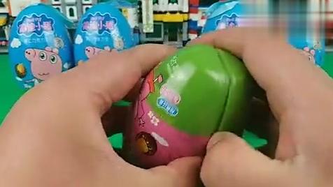 乐迪多多拆玩小猪佩奇奇趣蛋